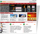 高科技/互联网公司